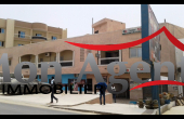 BL135, Location d'un bureau à Yoff APIX Dakar